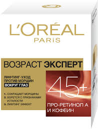 "<b>L'Oreal Paris</b> ""<b>Возраст Эксперт</b>"" Антивозрастной крем для ..."
