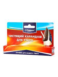 <b>Карандаш</b> для чистки подошвы <b>утюга TOPPERR</b> 3849431 в ...