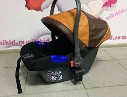 <b>коляска</b> aimile - Купить недорого детские <b>автокресла</b> в России с ...