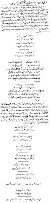 was dr allama iqbal a sufi as he has calls hazrat maulana rumi he was one of those blessed ones who were friends of allama iqbal and really knew the essence of iqbal s poetry another comes in our mind prof