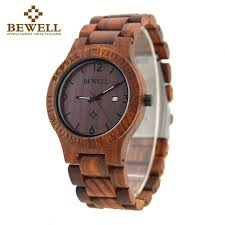 BEWELL Official Store - Amazing prodcuts with exclusive discounts ...