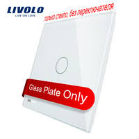 Find All China Products On Sale from LIVOLO on Aliexpress.com ...