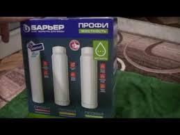 """Как поменять фильтр """"<b>Барьер Профи</b>"""" для проточной воды ..."""