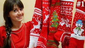 <b>РОЖДЕСТВЕНСКИЙ НОСОК</b>. Christmas stocking. Вязание ...