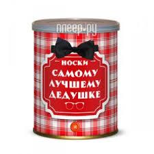 Купить <b>Носки</b> самому лучшему дедушке <b>Canned Socks</b> Black ...