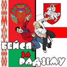 С территории Беларуси никогда не будет агрессии против Украины. Мы этого никому не позволим, - посол - Цензор.НЕТ 9370