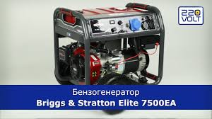 <b>Бензогенератор</b> Briggs&Stratton Elite 7500EA видео обзор ...