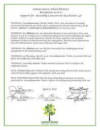 home lemon grove school district resolution