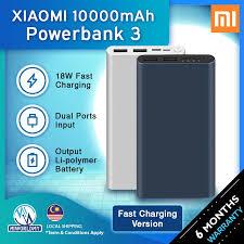 PLM13ZM <b>Original</b> 2020 <b>Xiaomi</b> 10000mAH 3 Dual USB Input ...