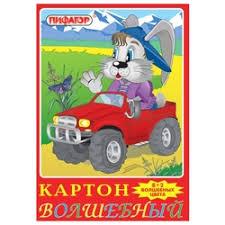 <b>Цветная бумага</b> и картон <b>Пифагор</b> — купить на Яндекс.Маркете