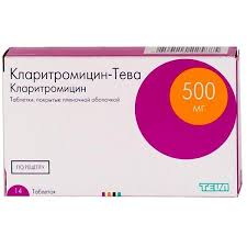 Аналоги для <b>Кларитромицин</b>-<b>Тева</b> таблетки п.п.о. <b>500мг 14</b> шт.