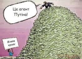"Украинские судьи держат ""под матрацами"" более 1 миллиарда гривен, - Prosud. - Цензор.НЕТ 9242"