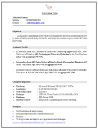 over  cv and resume samples   free download  b tech ece    place