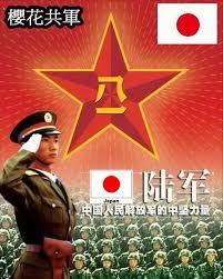 「buapiiam blog 毛澤東重用日軍」的圖片搜尋結果