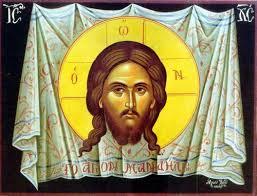 Image result for χριστος και αγιοι