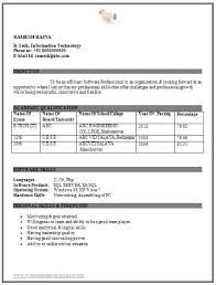 Ajay Resume for B  E  Computer Engineering