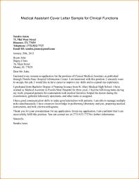 cover letter cover letter template for dental assistant sample smlf xdental assistant cover letter samples extra cover letter examples dental assistant