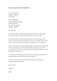 do i need a cover letter for online applications mckinsey cover letter sample