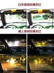 Anti glare windshield film