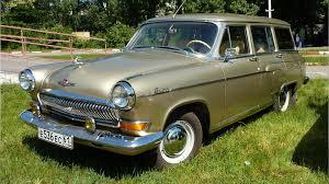 Купить ГАЗ 22: продажа подержанных ГАЗ 22 с историей ...