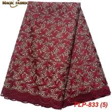 Buy net lace fabric <b>high quality</b> with beads and get <b>free shipping</b> on ...