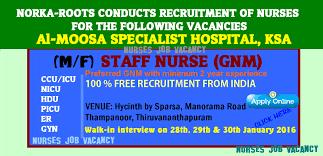 nurses job vacancy al moosa specialist hospital ksa walk in al moosa specialist hospital ksa walk in interview on 28th 29th 30th 2016