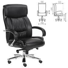 """Купить <b>Кресло офисное BRABIX</b> PREMIUM """"<b>Direct</b> EX-580"""", хром ..."""