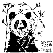 Hand drawn vector ink illustration of <b>panda</b> with bamboo. Chinese ...
