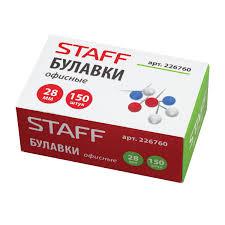 Купить <b>Булавки</b> офисные <b>STAFF</b>, 28 мм, 150 шт., в картонной ...