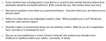 college essay examples      FAMU Online