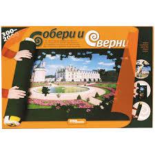 <b>Коврик</b> для <b>сборки</b> пазлов   Купить с доставкой   My-shop.ru