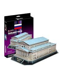 <b>Большой театр CubicFun</b> 1198517 в интернет-магазине ...