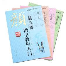 Resultado de imagem para imagens da escrita chinesa