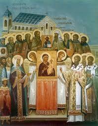 Αποτέλεσμα εικόνας για ΚΥΡΙΑΚΗ Δ΄ ΝΗΣΤΕΙΩΝ ευαγγέλιο