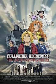review fullmetal alchemist the sacred star of milos method to review fullmetal alchemist the sacred star of milos
