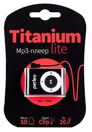 <b>Плеер Perfeo Titanium Lite</b> — купить по выгодной цене на Яндекс ...