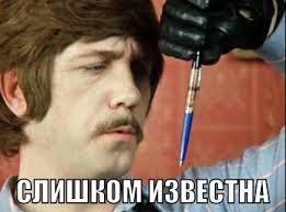 """Разведчик батальона """"Восток"""" с позывным Савик задержан в Волновахе, - Нацполиция - Цензор.НЕТ 6869"""
