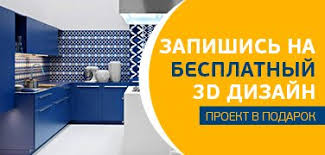 <b>Плитка Peronda Harmony</b> Argila Columbus купить в Москве - цены ...