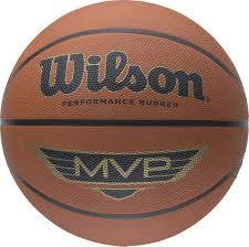 "<b>Мяч баскетбольный Wilson</b> ""<b>MVP</b>"", размер: 7, цвет: коричневый"