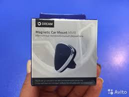 <b>Магнитный держатель на воздуховод</b> М8 купить в Перми ...