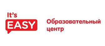 Преподаватели | Easy school в Иркутске