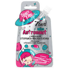 Очищающая <b>маска</b>-<b>пленка</b> для лица Vilenta <b>7 days</b> miss Astronaut ...