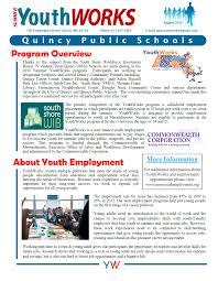 2016 quincy public schools yw1