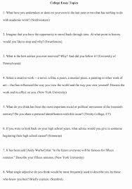 boston college essay help   write my name in a wallpaperboston college