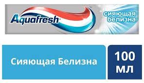 Купить <b>Зубная паста</b> Aquafresh <b>Сияющая</b> Белизна, 100 мл по ...