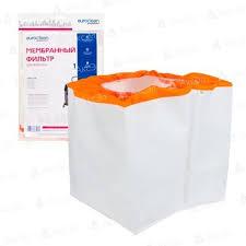 Мембранный матерчатый <b>фильтр для пылесоса</b> KARCHER, 1 шт ...