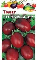 «<b>Семена Томат Черный Мавр</b>» — Результаты поиска — Яндекс ...