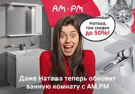 <b>Ершик Colombo Design</b> Lulu B6226 ABS купить в Москве ...