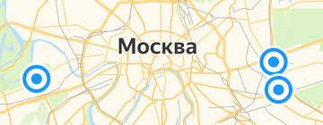 <b>Кремы</b> для ухода за кожей <b>рук</b> — купить на Яндекс.Маркете