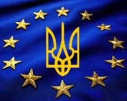 Картинки по запросу день європи в україні